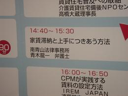 HP掲載用(目印).JPGのサムネール画像