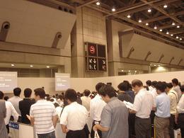 HP掲載用(聴衆2).JPGのサムネール画像
