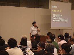 HP掲載用(講師).JPGのサムネール画像
