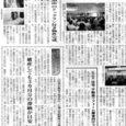 2010.7.12 全国賃貸住宅新聞